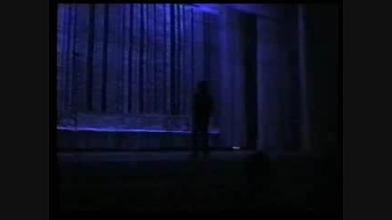 Серенада демона (2000)