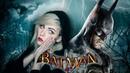 BATMAN: ARKHAM ASYLUM - ГДЕ ДЕТОНАТОР?!