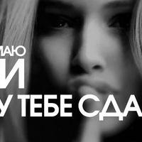 Анкета Валентин Радужный