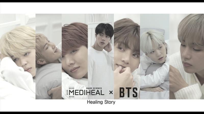 [메디힐(MEDIHEAL) X 방탄소년단(BTS)] 비하인드 힐링스토리