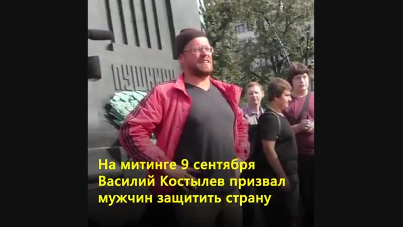 Список политзеков пополнили двое участников московской акции 9 сентября. Знакомьтесь - Василий Костылев, 36-летний строитель из