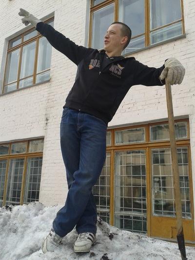 Валерий Рыстов, 13 января , Арсеньев, id201591480