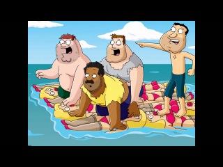 Гриффины Американский Папаша и Царь горы вместе | Family Guy Сезон 11 Серия 17
