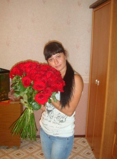 Наталья Гладкова, 1 января 1994, Чита, id186615083