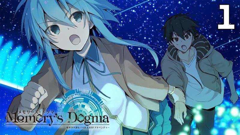 Memory's Dogma CODE 01 1 ● А был ли суицид? Тайна смерти Сорано.
