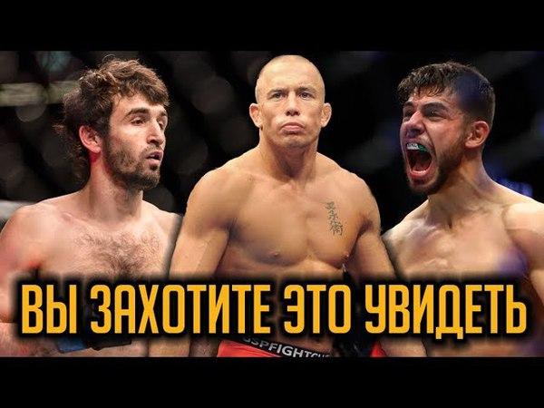 ЗАБИТ МАГОМЕДШАРИПОВ – ЯИР РОДРИГЕС на UFC 227, там же СЕНТ-ПЬЕР - ДИАЗ и ГУСТАФССОН - РОКХОЛД