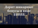 Видео партнёра - FMCG Direct MD