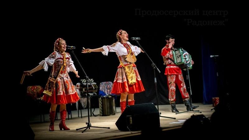Ансамбль Калина на концерте в Ижевске....Как это было...ансамблькалина