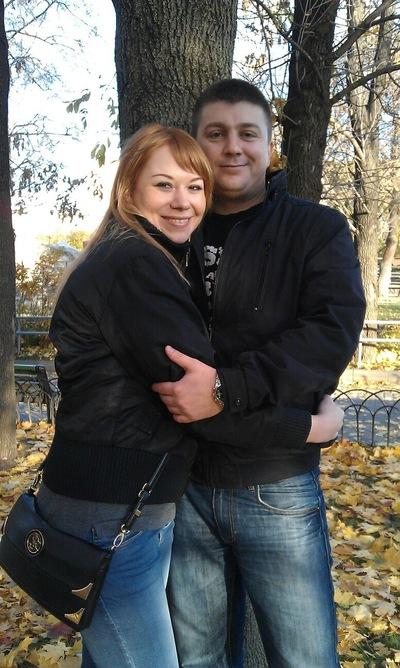 Михаил Дудник, 18 ноября 1984, Москва, id43345239