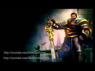 Garen (2013 Visual Upgrade) Voice - English - League of Legends