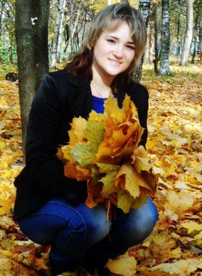 Людмила Шашкина, 1 ноября , Обнинск, id23468938