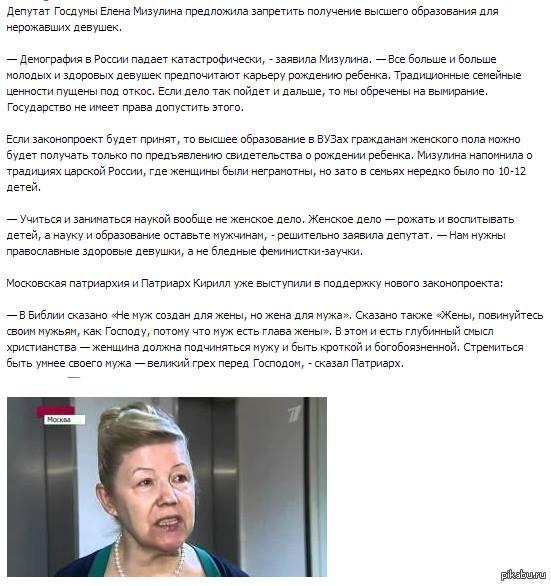 В России запретили кружевное бельё? XEyZ0OycJJ4