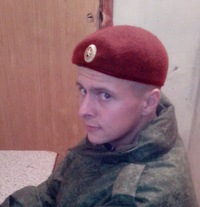 Дмитрий Немчак
