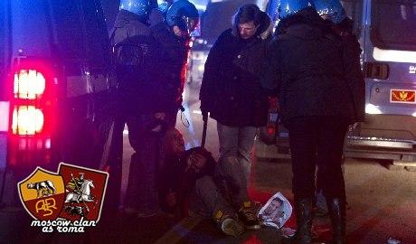 Два фаната получили ножевые ранения в массовой драке перед матчем