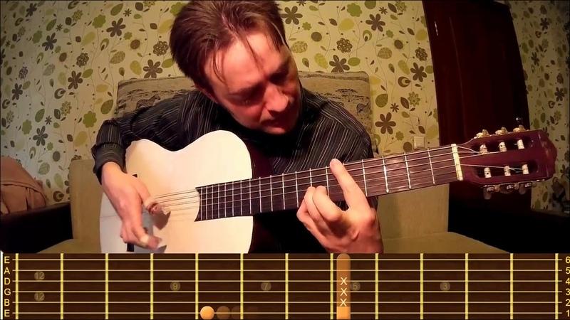 The song of the golden dragon (Estas Tonne) cover как играть (how to play) аккорды (chords)