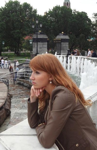 Наталья Селезнёва, 3 августа 1990, Москва, id1930250