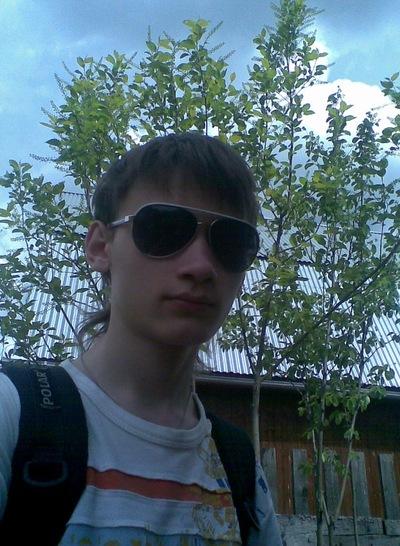 Ярослав Добронравов, 25 августа 1994, Москва, id221537149