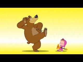 Маша и Медведь: Нынче всё наоборот / (Серия 38) / [2013, HD 1080