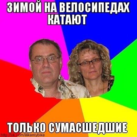 http://cs306811.userapi.com/v306811184/2dc7/YVp25IJc3Wk.jpg