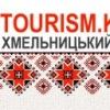 Туристичні послуги м. Хмельницький