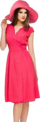 Yuna Женская Одежда