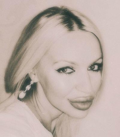 Вера Верочка, 28 августа 1997, Москва, id228162677