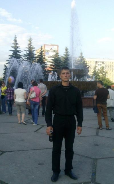 Никита Белкин, 25 октября 1984, Нижний Новгород, id193381322