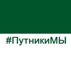 Афиша Ростов-на-Дону 18.11.18 Таманский лес - Волшебная однодневка!