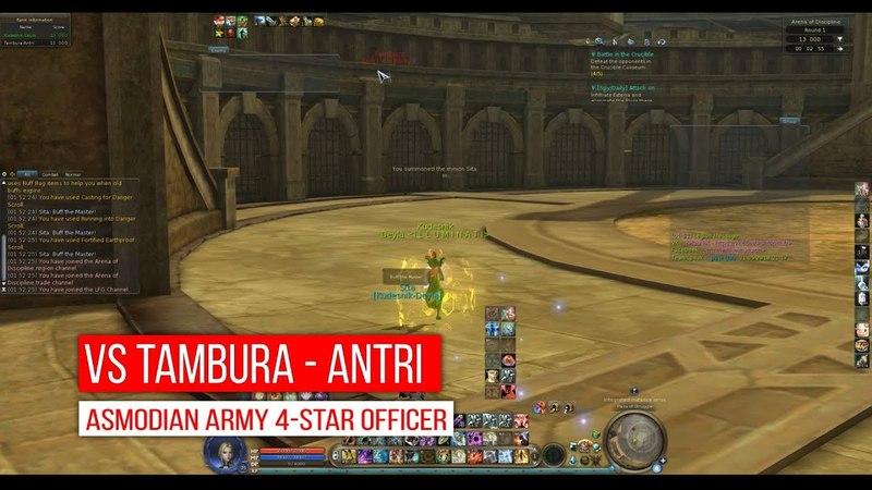 AION ARENA: SM vs Sorcerer (Tambura-Antriksha)