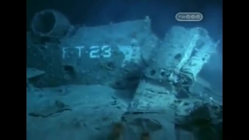 Бермудский треугольник. Под водой