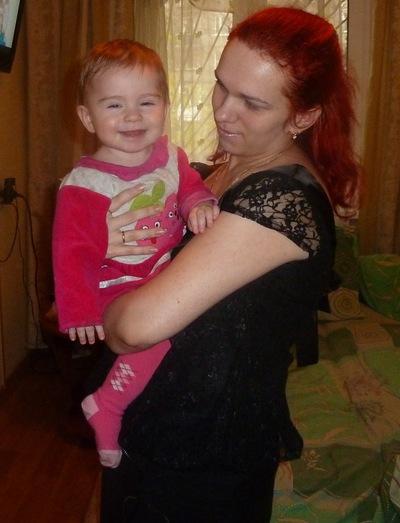 Екатерина Бурова, 14 июня 1988, Нижний Новгород, id5804548