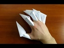 Как сделать когти из бумаги! Когти Фредди Крюгера Оригами своими руками. Поделки из бумаги!