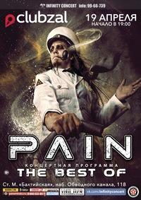 19.04.18 PAIN (SWE) - Клуб Зал Ожидания (ClubZal) (СПб)