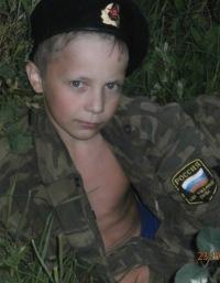Дима Смирнов, 2 августа , Череповец, id182369560