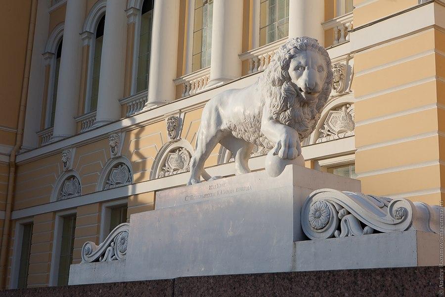 Санкт-Петербург экскурсия Русский Музей Михайловский дворец