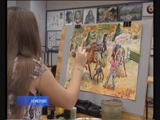 Кемеровская школьница Аделина Хохлова выиграла всероссийский конкурс юных художников