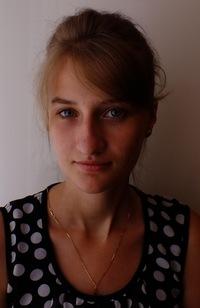 Яна Самоненко