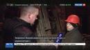 Новости на Россия 24 • Украинские олигархи теряют заводы из-за блокады Донбасса