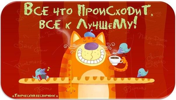 http://cs411318.userapi.com/v411318700/2fb6/mo-02lCzBNc.jpg