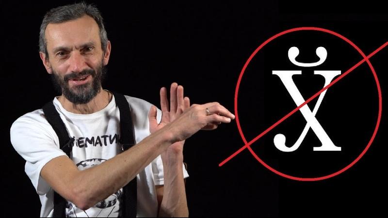 Наш канал без цензуры Savva Unlimited