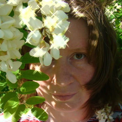 Евгения Могилевская, 14 июня , Москва, id210399108