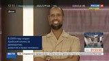 Новости на Россия 24 Вышедший из тюрьмы сын Каддафи не планирует покидать Ливию