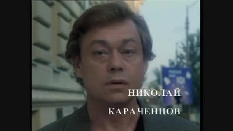 Фрагмент из тф Д. Д. Д. Досье детектива Дубровского