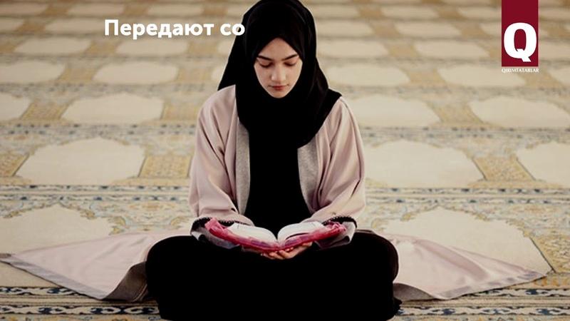 6 хадисов об отношении к женщине