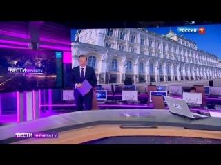 Вести в субботу с Сергеем Брилевым ( 05.05.2018 )
