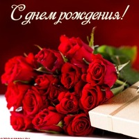 Смс наилучшие поздравления с днем рождения женщине 81