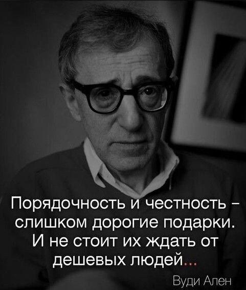 Владимир Фоменков, Орёл - фото №6