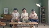 TKN wasabi 6s Bake