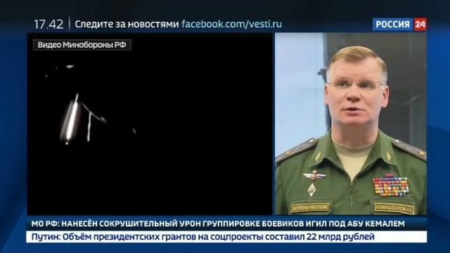 Новости на Россия 24 • Российская армия третий день подряд громит террористов в Сирии