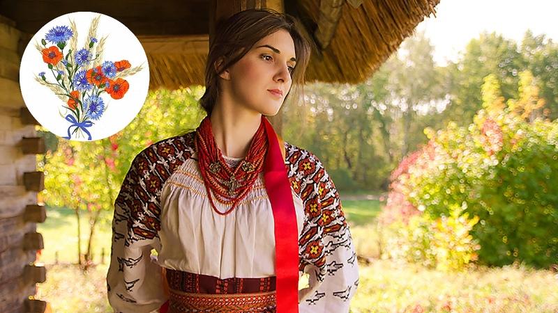 Зелене листя білі каштани Українська народна пісня Українські пісні